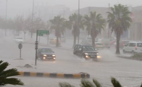 الطقس في فلسطين غدا