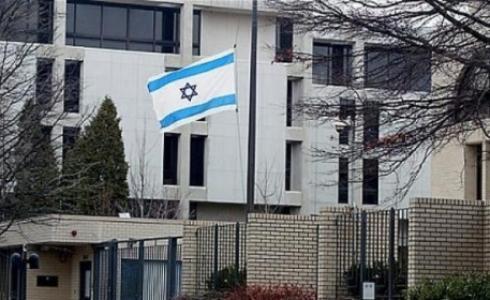 سفارة اسرائيل