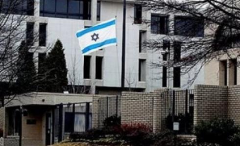 سفارة اسرائيلية