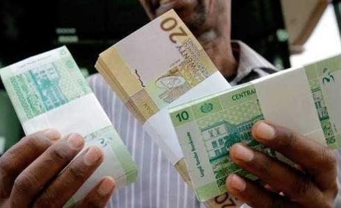 اسعار العملات في البنك المركزي السوداني والسوق السوداء اليوم الخميس