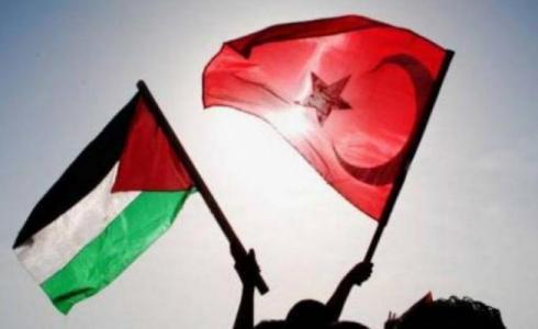 علم تركيا و فلسطين