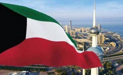 علم الكويت- توضيحية