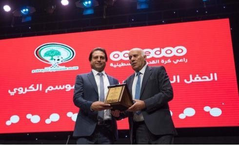 Ooredoo والاتحاد الفلسطيني لكرة القدم يختتمان الموسم الكروي