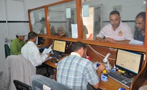 معاملات جوازات السفر غزة