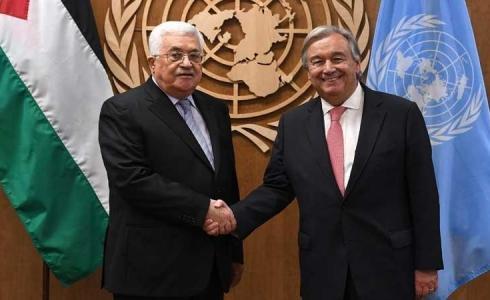 أنطونيو غوتيريش والرئيس محمود عباس