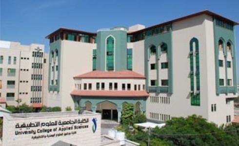 الكلية الجامعية بغزة