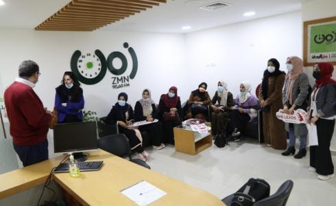 جولة ميدانية لمركز شؤون المرأة داخل إذاعة زمن المحلية