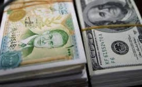 اسعار العملات مقابل الليرة السورية