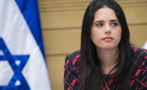 ايليد شاكيد وزيرة القضاء الإسرائيلية