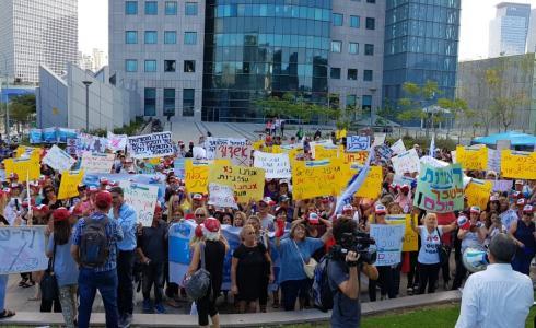 مئات الممرضين يتظاهرون في تل ابيب