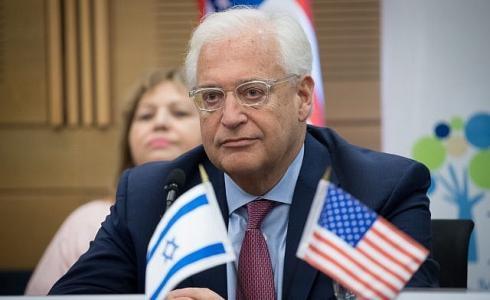السفير الأمريكي في إسرائيل المنتهية ولايته ديفيد فريدمان