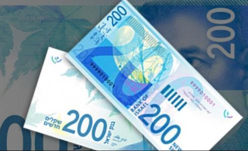 نقود من فئة الشيكل الاسرائيلي