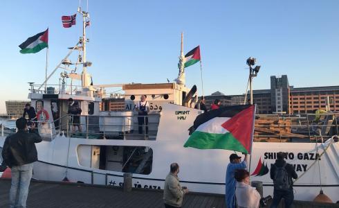 سفن كسر الحصار المفروض على غزة