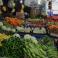 خضروات في أسواق غزة