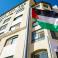 لجنة الانتخابات المركزية في فلسطين