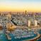 السياحة اسرائيل