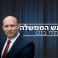 نفتالي بينيت رئيس الوزراء الاسرائيلي