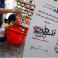 بنك فلسطين يوفر احتياجات طارئة للمواطنين المتضررين جرّاء الحرب الأخيرة على القطاع