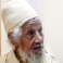 الشيخ أبو عبيدة المراكشي