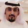 الشاعر السعودي معيض بن مالح