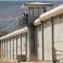 سجن جلبوع الاسرائيلي