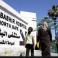 مستشفيات البشير في الأردن