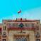 وزارة التربية والتعليم - عُمان