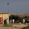 مستوطنون إسرائيليون في منطقة الأغوار - أرشيف