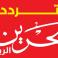 تردد قناة البحرين الرياضية 2021
