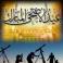 تحديد موعد إجازة عيد الأضحى 2021 في الكويت