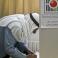 الانتخابات الفلسطينية - أرشيف