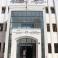 وزارة التعليم العالي برام الله