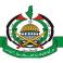 بيان عن حركة المقاومة الاسلامية حماس.png