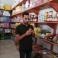 جولات تفتيش لوزارة الاقتصاد بغزة