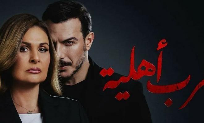 شاهد مسلسل حرب أهلية الحلقة 21 في رمضان 2021 - كشف الحقائق | وكالة سوا  الإخبارية