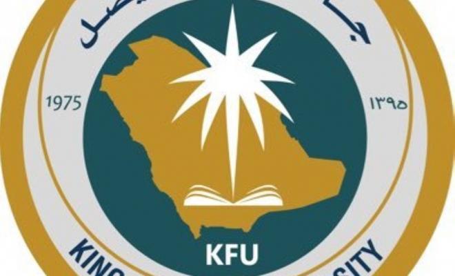 قصة هاشتاق انتساب جامعة الملك فيصل وكالة سوا الإخبارية