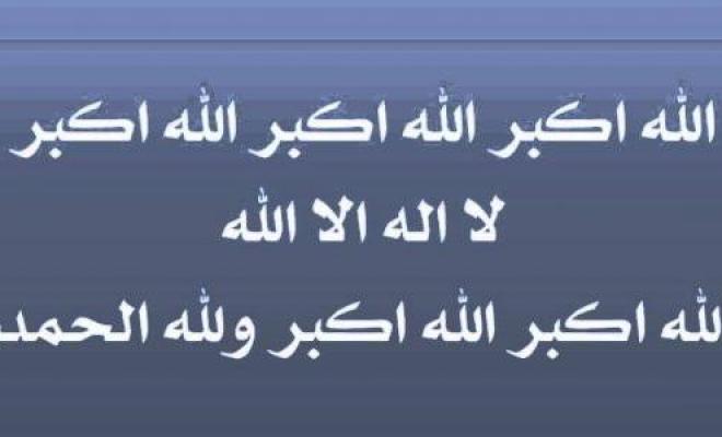 د عبدالعزيز الشايع On Twitter