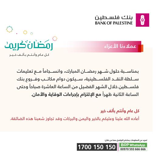 172235265_3878855158835830_2357461113338858680_n.png