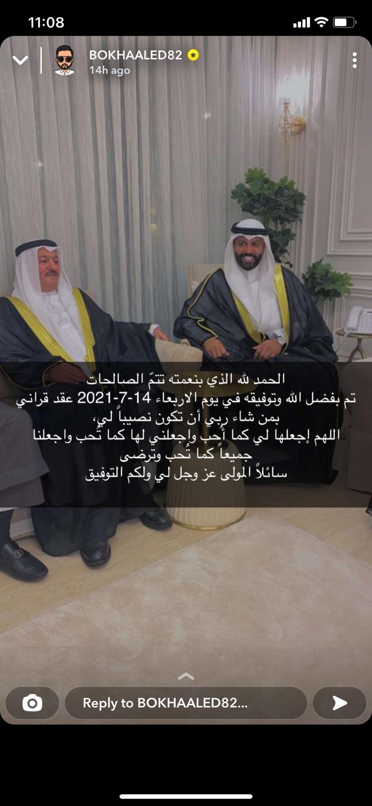 WhatsApp Image 2021-07-15 at 11.09.06 AM.jpeg