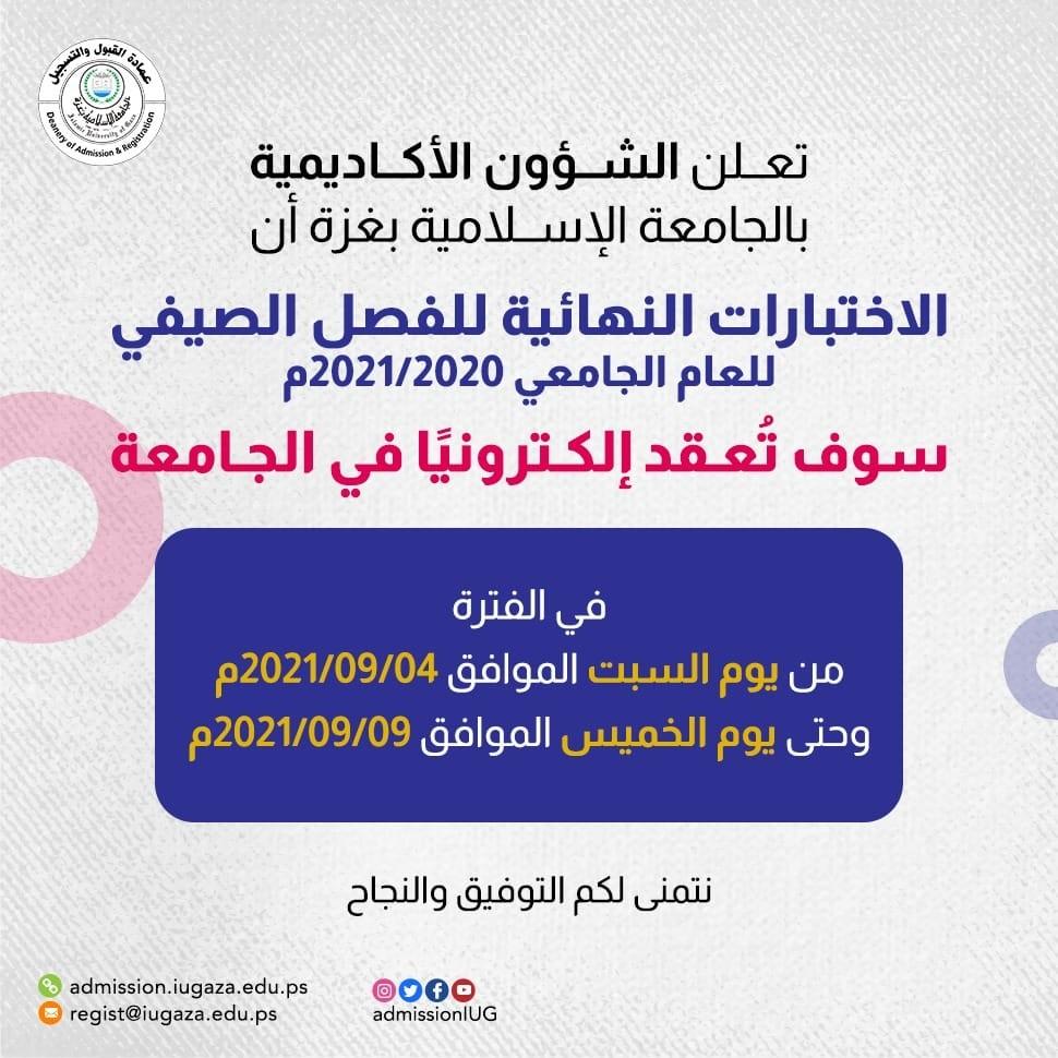 236400854_10159596467041276_7908409760267162629_n.jpg