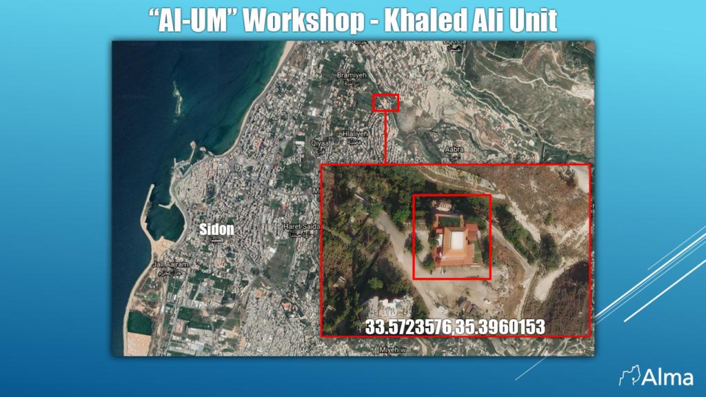 Al-UM-Workshop-Khaled-Ali-Unit-1-1024x576.png