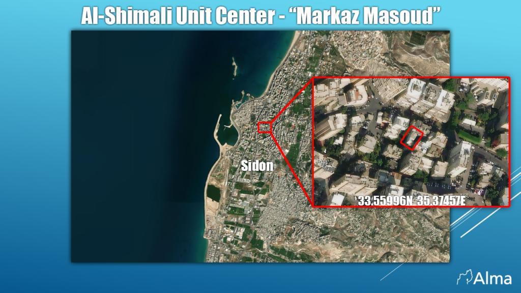 Al-Shimali-Unit-center-1-1024x576.png