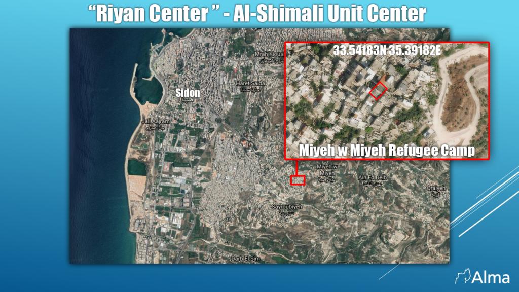 Riyan-Center-1-1024x576.png