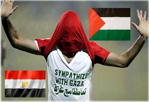 قميص أبو تريكة بكأس الأمم عام 2008