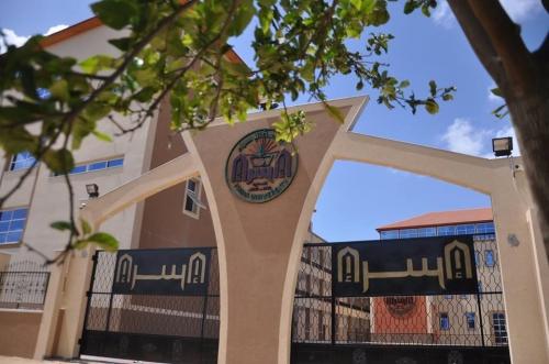 جامعة الإسراء في غزة