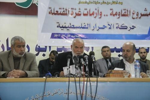 بحر: عباس يجني 100 مليون دولار شهريا من غزة ومستمر في حصارها