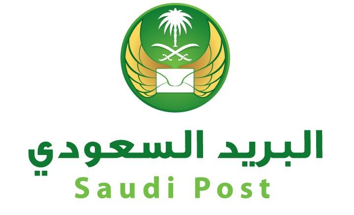 اوقات دوام البريد السعودي في رمضان وكالة سوا الإخبارية