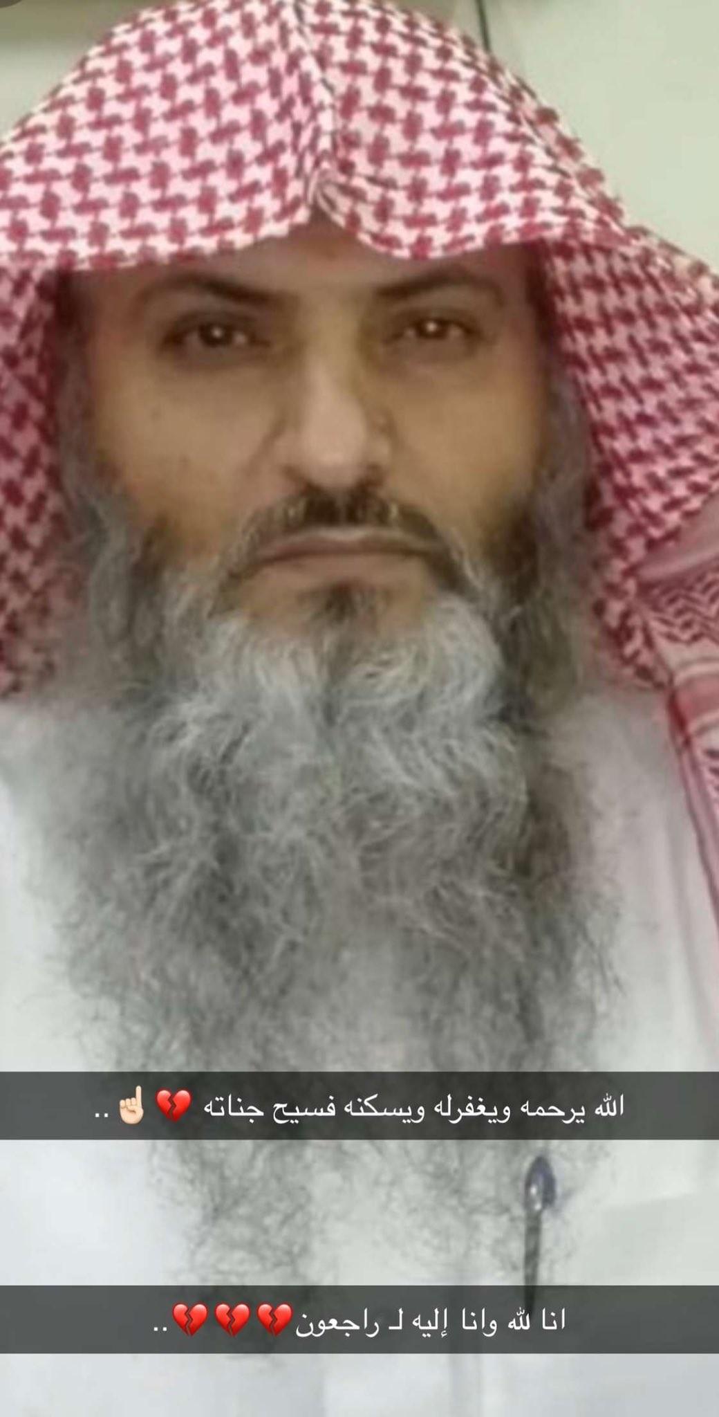 هادي سعود بن كدمة.jpg