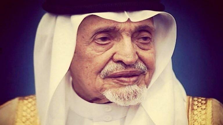 سبب وفاة الأمير بندر بن محمد بن عبدالرحمن آل سعود وكالة سوا الإخبارية