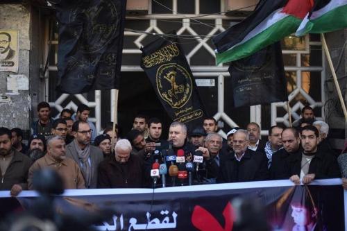 وقفة احتجاجا على ازمة الكهرباء بغزة